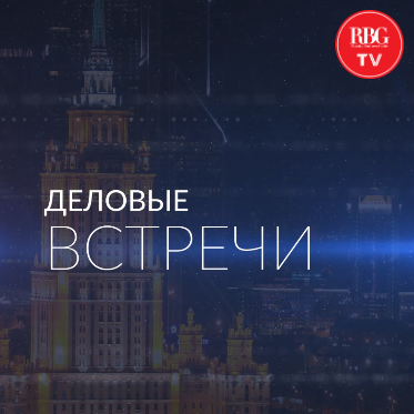 Интервью управляющего партнёра для Russian Business Guide